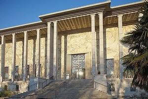 Musée National de l'Histoire de l'Immigration @ Palais de la Porte Dorée | Paris | Île-de-France | France