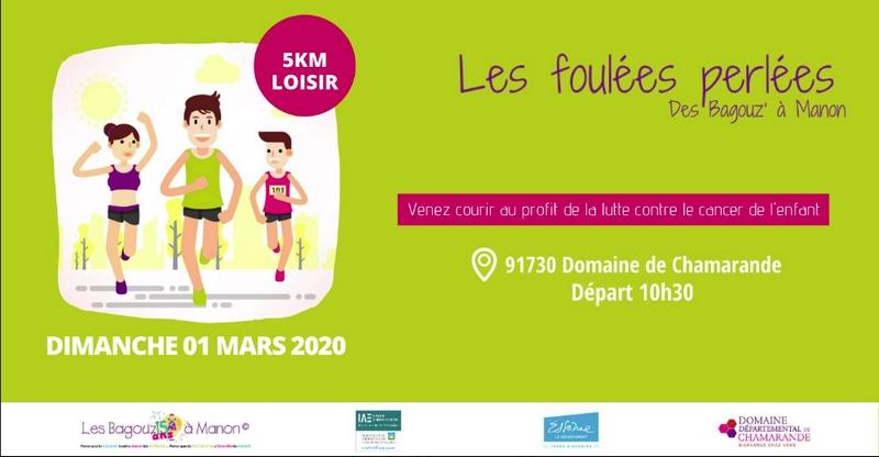 Course caritative au Domaine de Chamarande @ Domaine de Chamarande | Chamarande | Île-de-France | France